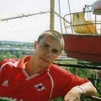Александр, 39 лет, Весы, Цивильск