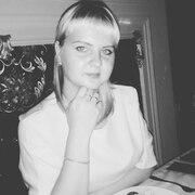 Ольга, 25, г.Бологое