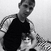 "Костя "" ;) "", 27, г.Прокопьевск"