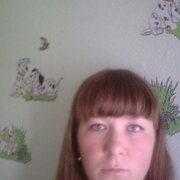 Зульфия, 29, г.Челябинск