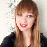 Алина, 26, г.Уфа