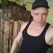 Артёмка, 31, г.Гатчина
