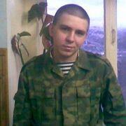 Vladislav, 29
