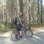 Сергей, 20, г.Озерск