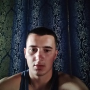 aлександр, 22, г.Харьков