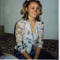 Лена, 30 лет, Скорпион, Волгоград