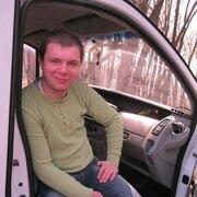 Діма, 27, г.Дубно