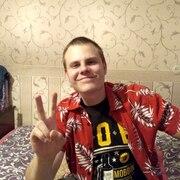 Егор, 20, г.Туапсе