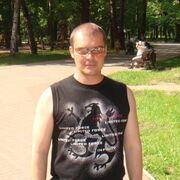 дмитрий, 46