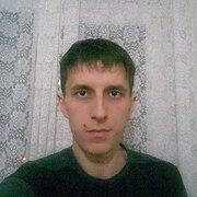 АРТЕМ, 30, г.Уфа