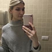 Ирина, 19, г.Черкассы