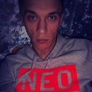 Александр, 31, г.Новокуйбышевск