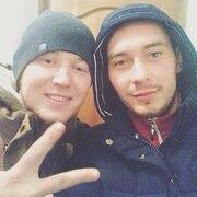 Дмитрий, 26, г.Вятские Поляны (Кировская обл.)