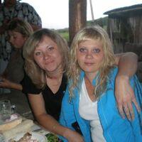 Татьяна, 37 лет, Рак, Красноярск
