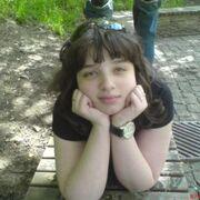 Алина, 27