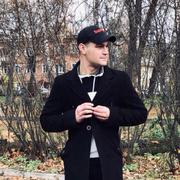 Валентин, 22, г.Воскресенск