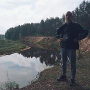 Дима, 18, г.Гомель