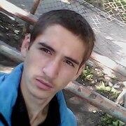 AZIZ, 18, г.Ессентуки