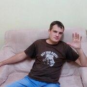 Вадим, 33, г.Луганск