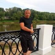 Владимир Власов, 29, г.Оренбург
