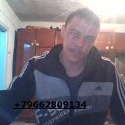 николай, 32, г.Дальнереченск