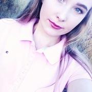 Катя, 19, г.Славута