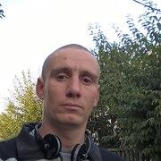 Джим, 30, г.Новомосковск
