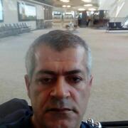 мага, 49, г.Сургут