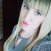 Людмила, 24, г.Пермь
