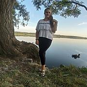 Анастасія Уткіна, 19, г.Хмельницкий