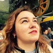 Жанна, 39, г.Днепр