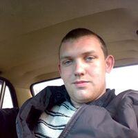 Влад, 32 года, Близнецы, Саратов