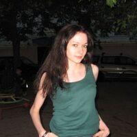 Марла, 35 лет, Козерог, Москва