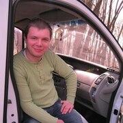 Діма, 26, г.Дубно