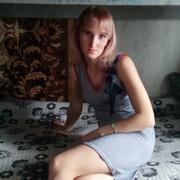 Красавица, 30, г.Днепр