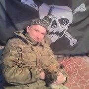 Андрей FOX IZ B.R.O, 26, г.Харьков