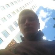 АБРАМЯН ГЕВОРГ, 21, г.Барнаул