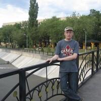 Тимур, 36 лет, Водолей, Москва