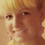 Ирина, 24, г.Бабаево