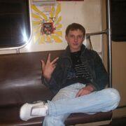 Владимир, 27