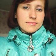 Наталія, 29, г.Вараш