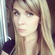 Александра, 30, г.Ангарск