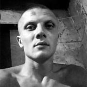 Сергей, 23, г.Кропивницкий