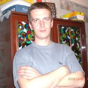михаил, 36, г.Кирс