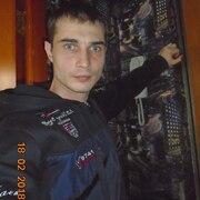 Сергей, 30, г.Новокуйбышевск