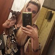 Христина, 31, г.Калининград