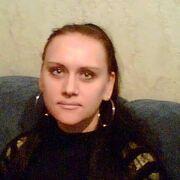 татьяна, 42