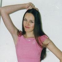 Фантазия, 30 лет, Скорпион, Москва