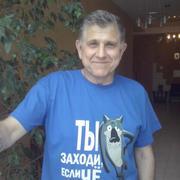 Tolya, 56