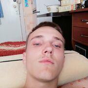 Виталик, 18, г.Харьков
